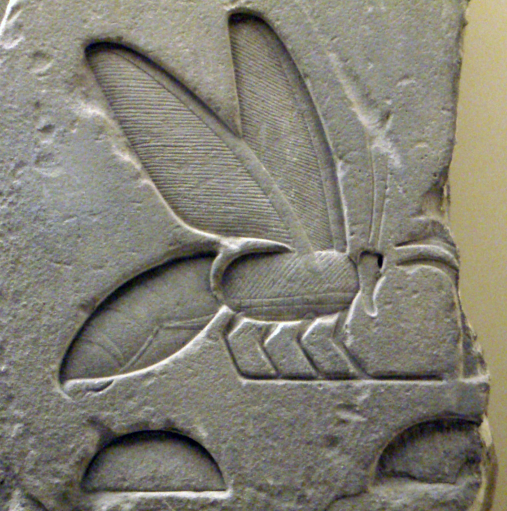 AncientEgyptianRelief-BeeHieroglyph-ROM.png